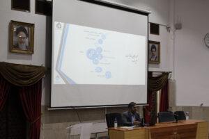 جلسه شرح فعالیت ها و دستاوردهای شرکت سرمایه گذاری هیرمند